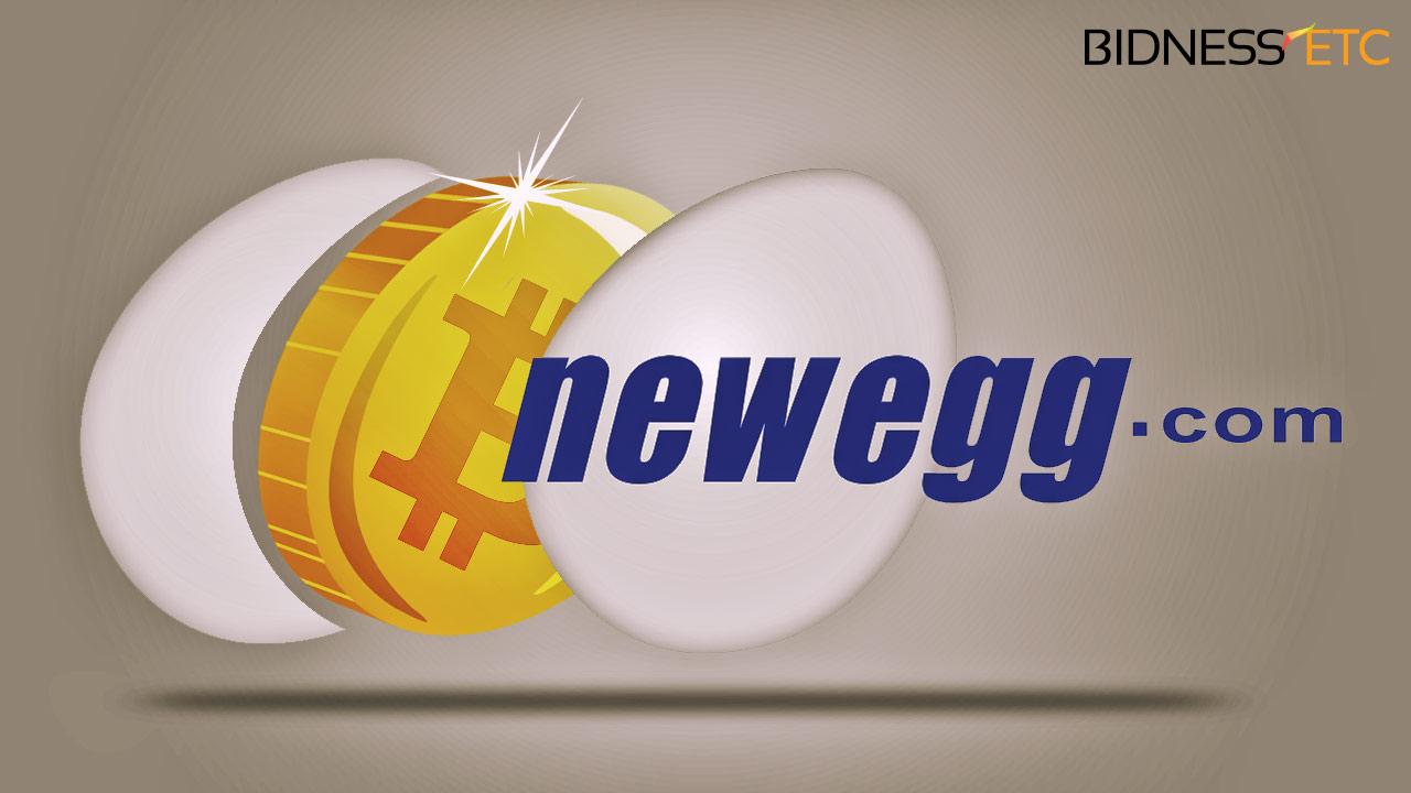 bitcoin newegg
